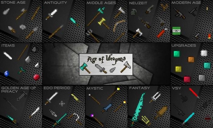 Age of Weapons - Оружие и броня разных веков 1.12.2] [1.11.2]