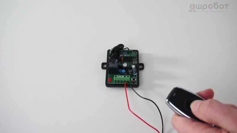 Биометрический замок со сканером отпечатка пальца H Gang Prisma