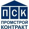 ПромСтройКонтракт - опалубка и техника ГК ПСК