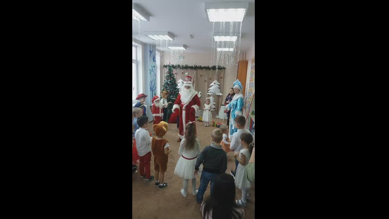 Новогодний утренник 2020 Танец с Дедом Морозом