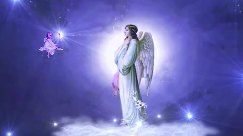 Ангелотерапия Код 2 Архангел Михаил Ваша защита обретение силы и смысла жизни
