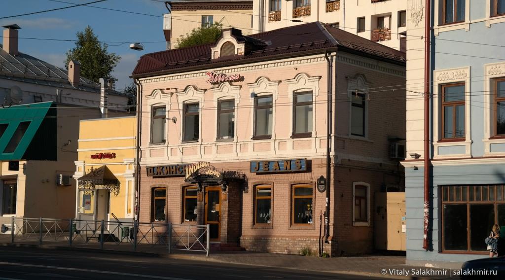 Улица Пушкина, Казань 2020