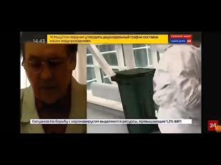Россия24  интервью с главным терапевтом-пульмонологом Минздрава