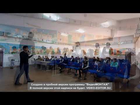Болашақ бағдарламасының стипендиаты Шымкент қаласы халықаралық қатынастар координатор Бағлан Айдаров