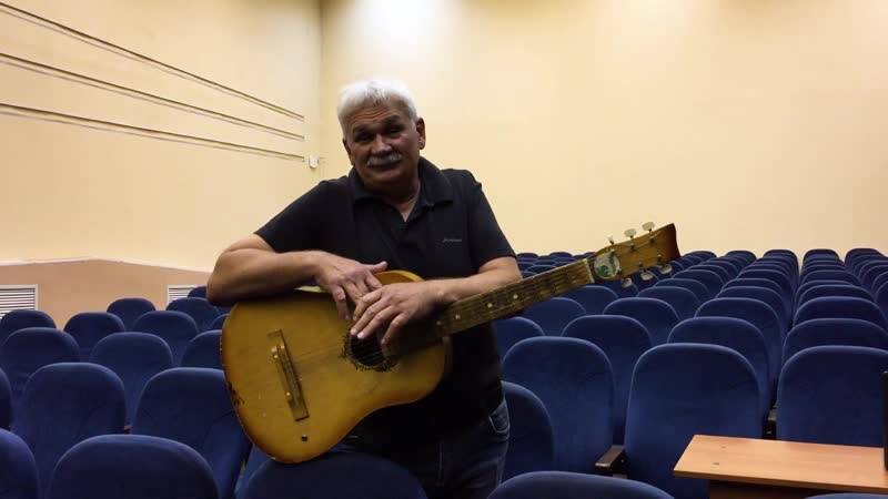 Основы игры на акустической гитаре