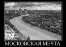 Илья Кипятков фотография #36