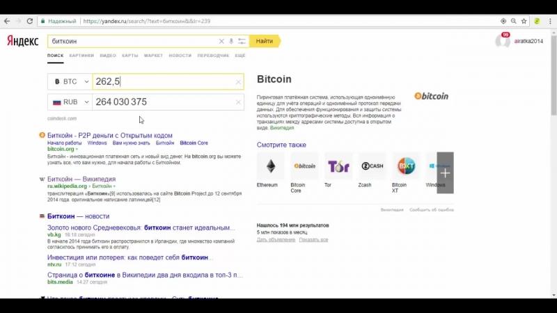BitClub Network Otzivi Kak zarabativat bitkoini na polnom avtomate