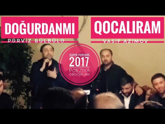 Vasif Azimov Pərviz Bülbülə super popurri poeziya dəqiqələri doğurdanmı qocalıram 2017
