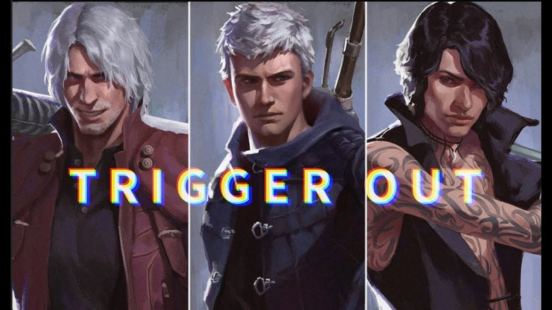 DMC5 COMBO MAD Collaboration TRIGGER OUT
