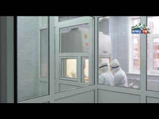 Анализ на COVID-19 за 48 часов: в Ельце начала свою работу новая лаборатория ПЦР-диагностики