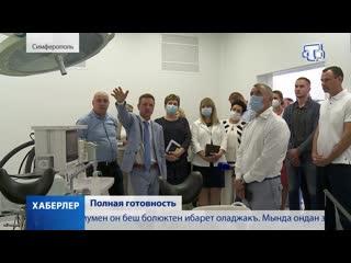 Республиканская больница имени Семашко может отрыть двери для пациентов уже до конца этого года