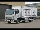 Isuzu NPR 75 изотермический фургон с эвтектическими плитами нижнее расположение рефрижератора