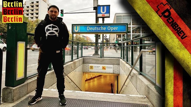 Берлин от первого лица Как загнивает Германия Часть первая