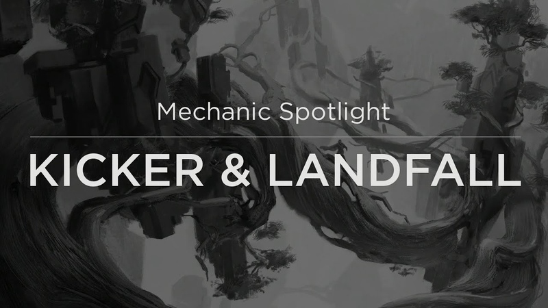 Zendikar Rising First Look Kicker Landfall