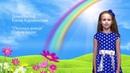 Песни для детей Елена Караванская Песенка дождя