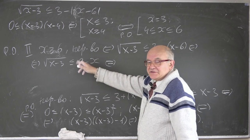 Будак А.Б. Лекция 5 по элементарной математике ВМК МГУ.