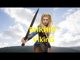 Викинги 3 сезон 4 серия = Фильмы Клипы