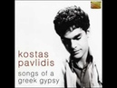 Kostas Pavlidis Songs of a Greek Gipsy