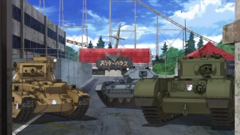 T95 T28 Girls und Panzer