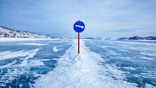 На Байкале тает лед. Закрылась ледовая переправа