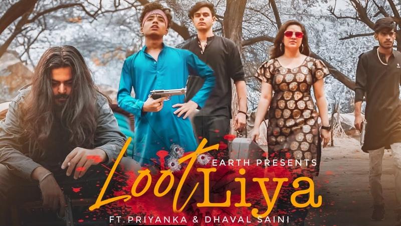LOOT LIYA Khasa Aala Chahar ft Priyanka Dhaval Saini Gangster Story New Haryanvi Songs 2021