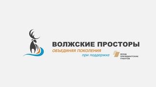 Интервью с Сергеем Павловичем Егоршиным