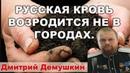 Патриот ... о внутренней войне в окружении Путина...БОЛОТО