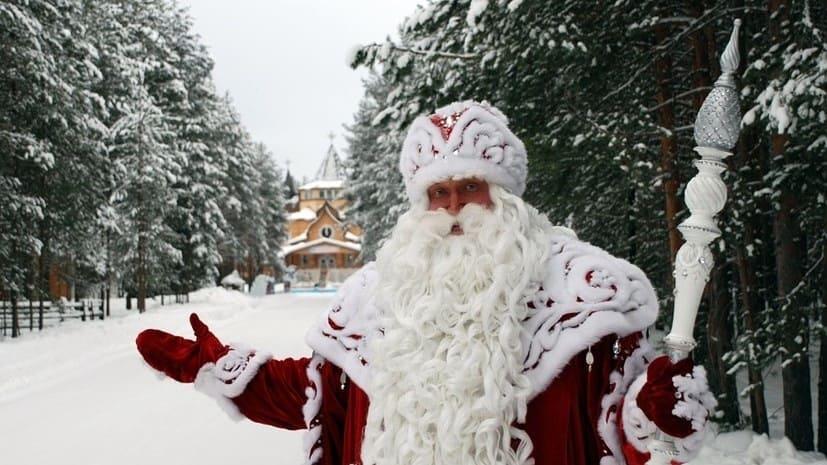 Сегодня, 18 ноября, в России отмечают необычный праздник — день рождения сказочного персонажа Деда Мороза