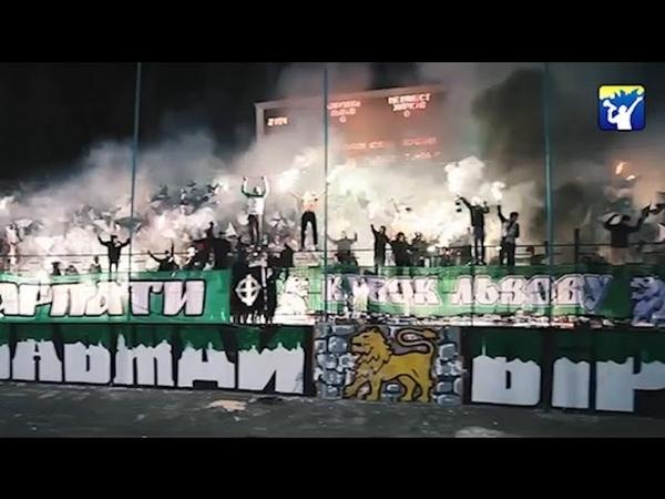 Ukrainian ultras Season 2012 13 vol 1