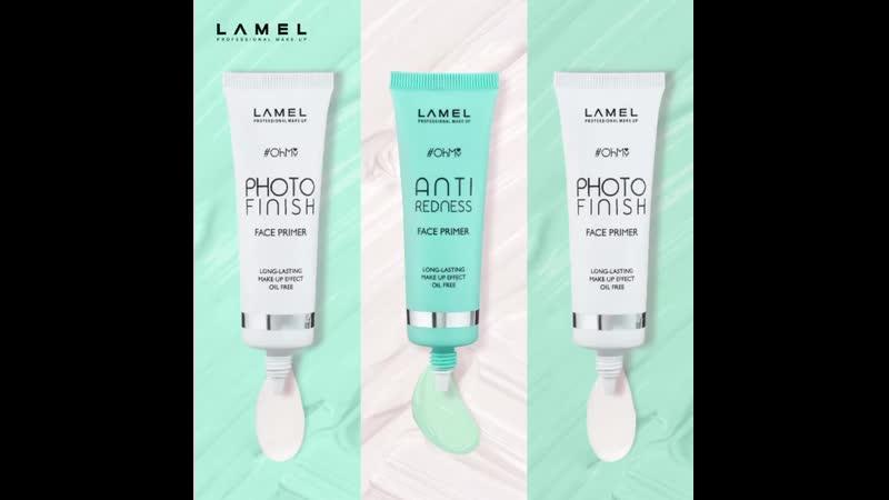 OhMy Face Primer от Lamel