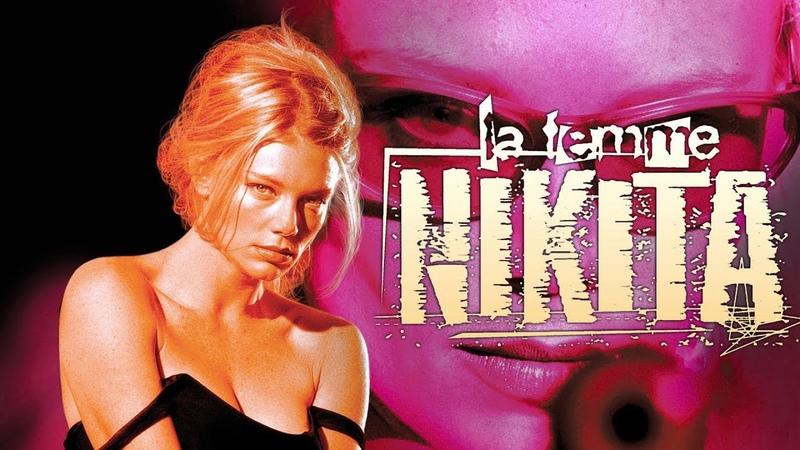 Заставка к сериалу Её звали Никита