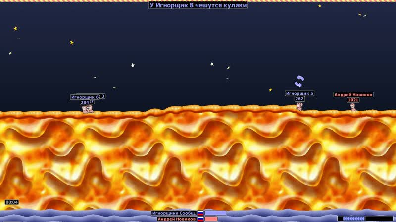 Worms Armageddon. Я vs игнорщики.