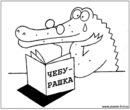 Личный фотоальбом Василия Николаева