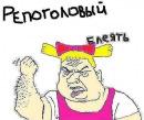 Фотоальбом Евгения Пархомука