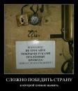 Віктор Псковський фотография #28