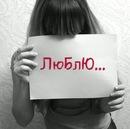 Фотоальбом Маринко Соколовой