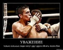 Личный фотоальбом Pavel Kalemenev
