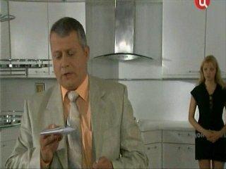 Фильм Охламон-песня мы на краю любви