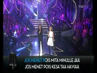 Kirsi Ranto Susanna Heikki Jos Menet Pois