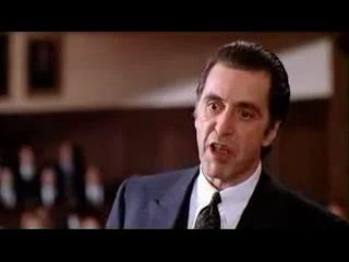 """монолог полковника Слэйда """"Запах женщины."""""""