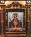 Общество православных трезвенников