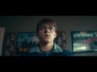 Отрывок из фильма «Черри» с Томом Холландом