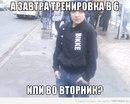 Фотоальбом Бориса Локалова