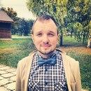 Фотоальбом Степана Пестрякова