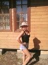 Личный фотоальбом Masha Manisha