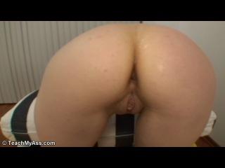 Teach My Ass - Clarissa (Porno, порно, секс, анал, anal)