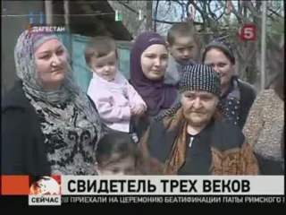 Магомед Лабазанов, 121 День Рождения Секрет долголетия - ОТКАЗ ОТ МЯСА и НИКАКОГО АЛКОГОЛЯ или ТАБАКА!
