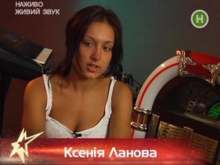 Сюжет перед выступлением Ксении Лановой, Жени Белозерова и Мити Фомина