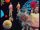 Гум-гам (Автук, дай!) 1985