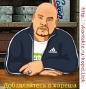 Илья Тюряга